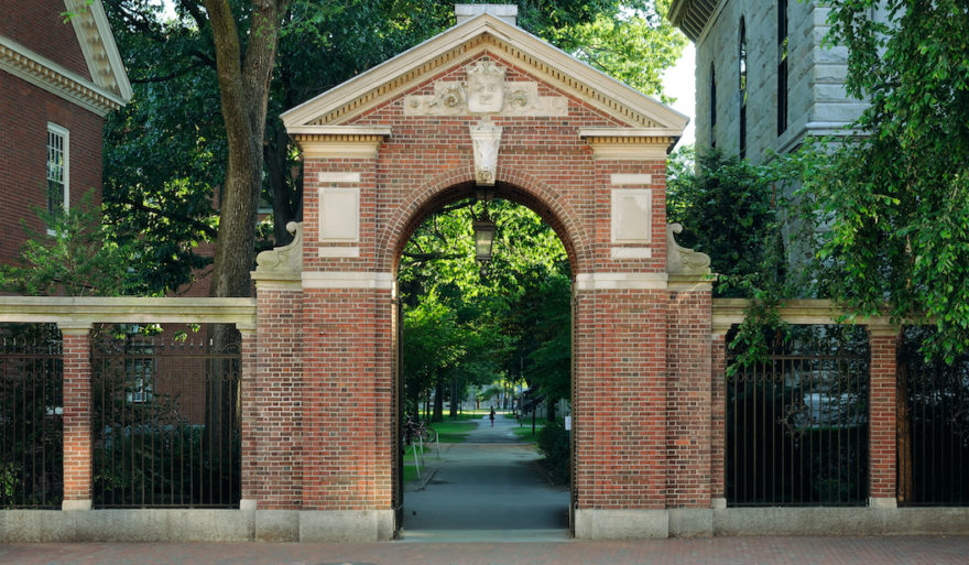 An entry gate to one of Harvard's side gates.
